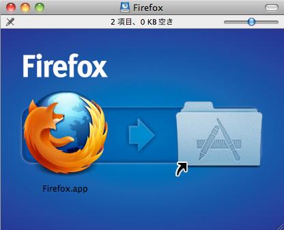 Firefox5.0.1インストール