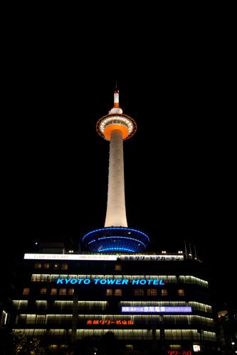京都自由出張 - 1日目:京都タワー