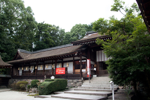 上賀茂神社 - 高倉殿