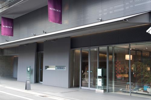 京都デザインハウス - 外観