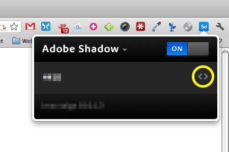 Shadowの開発ツールボタン