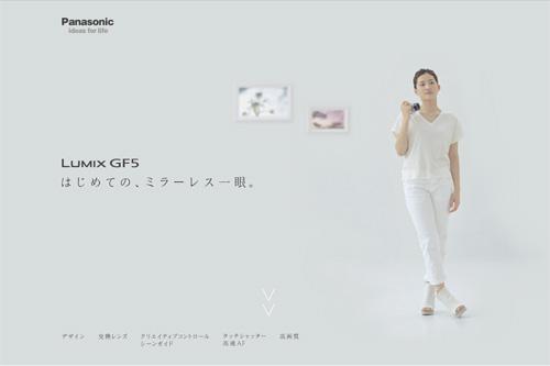 LUMIX GF5 はじめての、ミラーレス一眼 | Panasonic