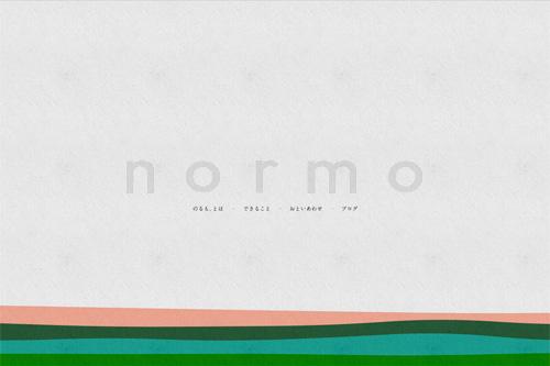 normo.jp | Webデザイン,iPhoneアプリ制作請負