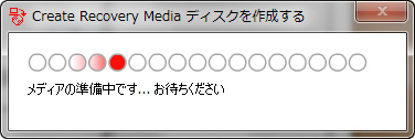 Create Recovery Mediaディスクの作成