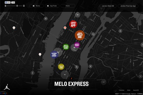 Melo Express