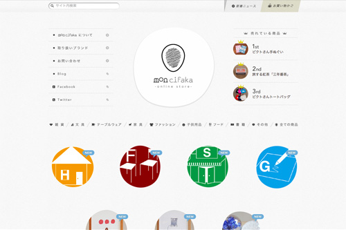 mon cifaka Online Store