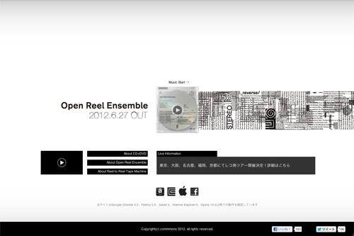 Open Reel Ensemble / Open Reel Ensemble