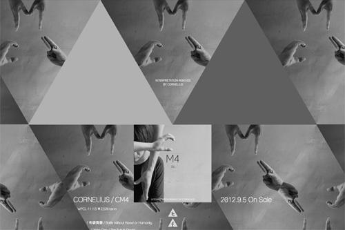 CORNELIUS / CM4