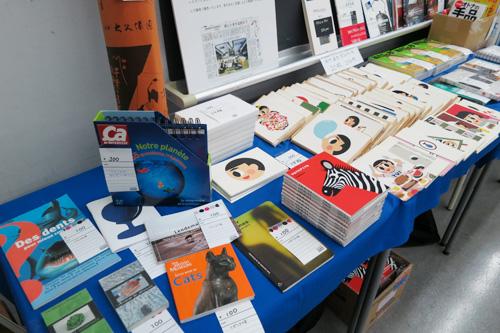 海外の書籍や田代卓さんのポストカード
