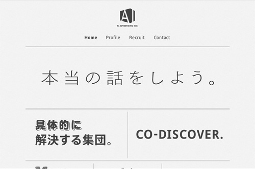 AI ADVERTISING INC.