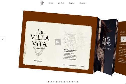 La ViLLA ViTA ラ・ヴィラ・ヴィータ