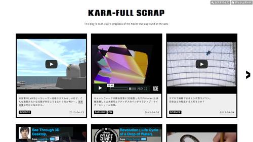 KARA-FULL SCRAP スクリーンショット