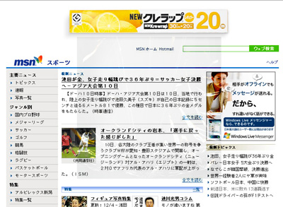 Web Designing: 中村洋基さんが手がけたバナー・サイト集