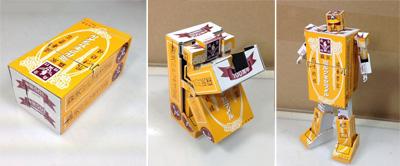 森永ミルクキャラメルの箱で完全変形ゴールドライタンを作った神がtwitterに降臨wwwwwwwwwww:ハムスター速報