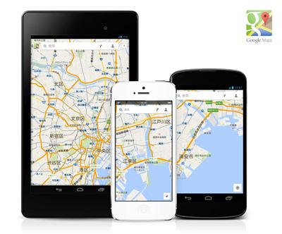グッドデザイン大賞に「Googleマップ」のはずが……政府が拒否、「該当なし」に - ITmedia ニュース