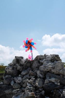 岩山の風車