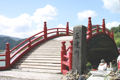 三途川にある橋