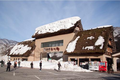 道の駅:白川郷