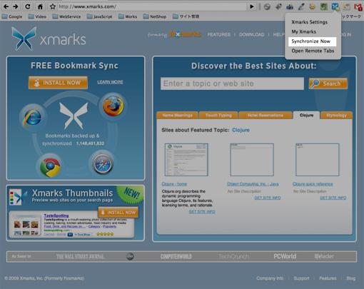 xmarks-GoogleChromeのブックマークを同期