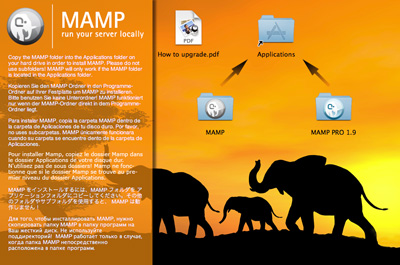 MAMP PRO インストール画面