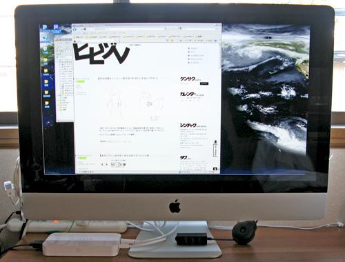 iMacでWindowsの外部ディスプレイ化成功!