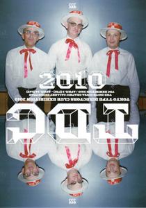 TDC展 2010 チラシ