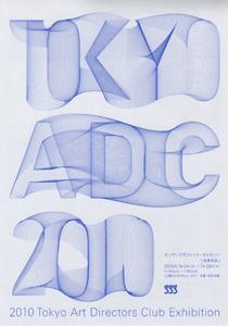 TOKYO ADC 2010
