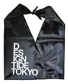 DESIGNTIDE TOKYO 2010 袋