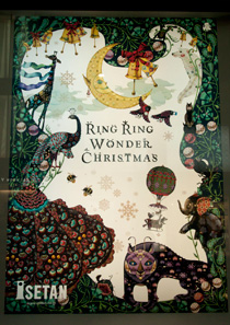 Ring Ring Wonder Christmas ポスター