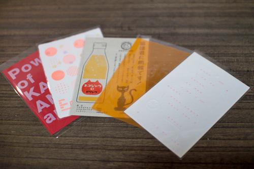 活版印刷によるデザインポストカード