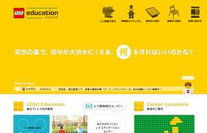 レゴ エデュケーション センター|レゴ社公式教室サイト