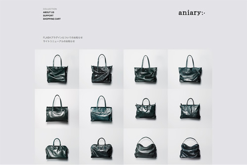 aniary official web store