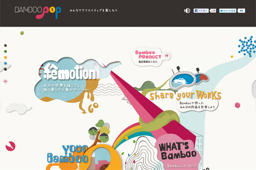 Bamboo Pop