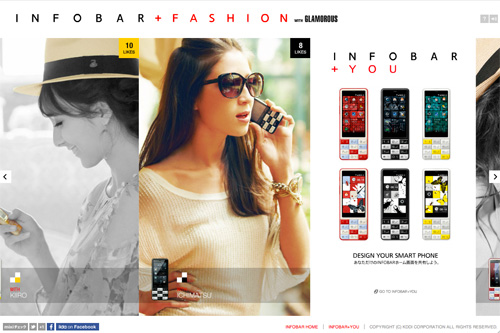 INFOBAR + FASHION with GLAMOROUS